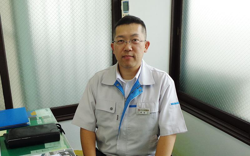 主任:新谷 修
